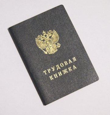 employment history, coat of arms Russia