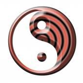 A Ying Yang szimbólum