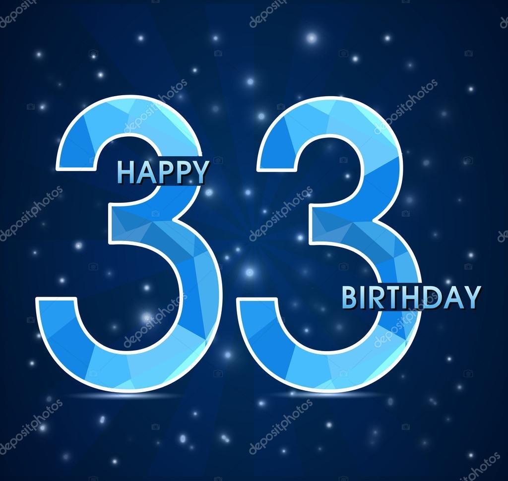 Поздравить с днем рождения 33 года сына