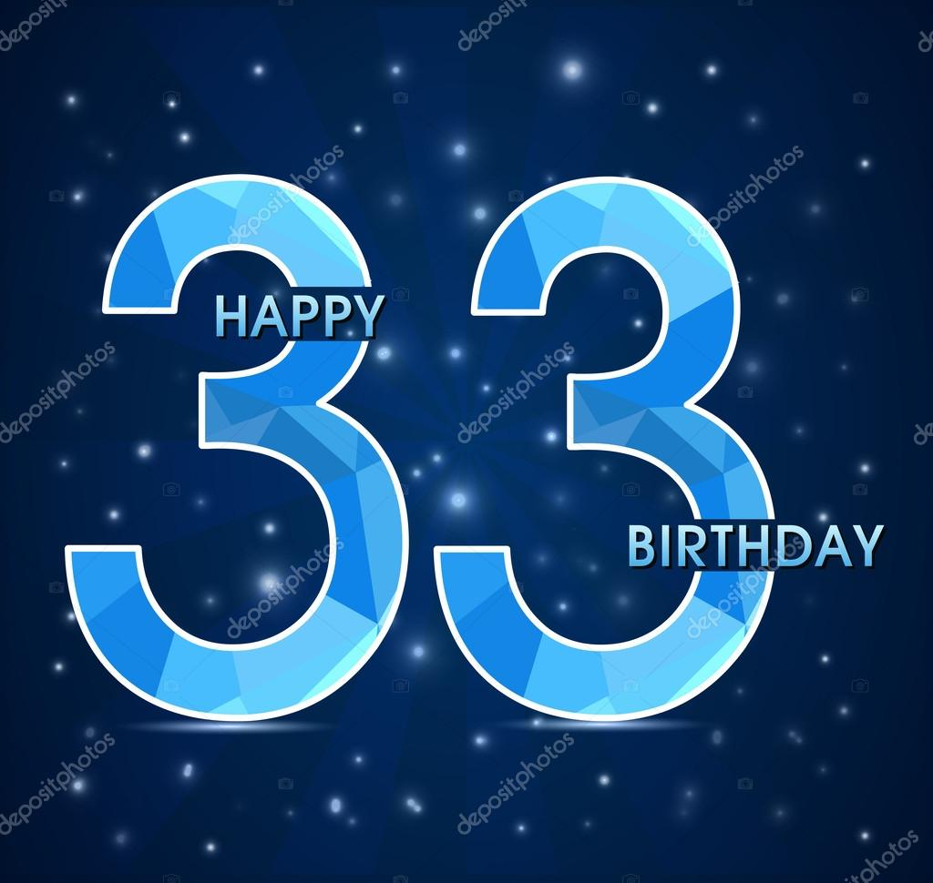 Открытки 33 года день рождения, поздравлением
