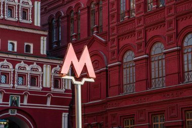 Letter m to the metro station in Moscow