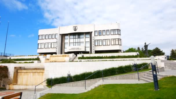Bratislava, Slovensko, Národní rada Slovenské republiky