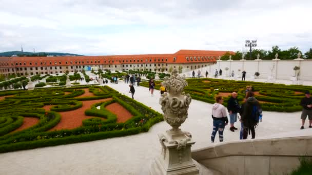 Bratislava, Slovensko, část zahrady Bratislavského hradu