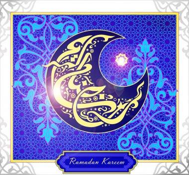 Ramazan, Ramadan Mubarak, Ramadan Kareem, Ramadan Mubarak means Congratulations