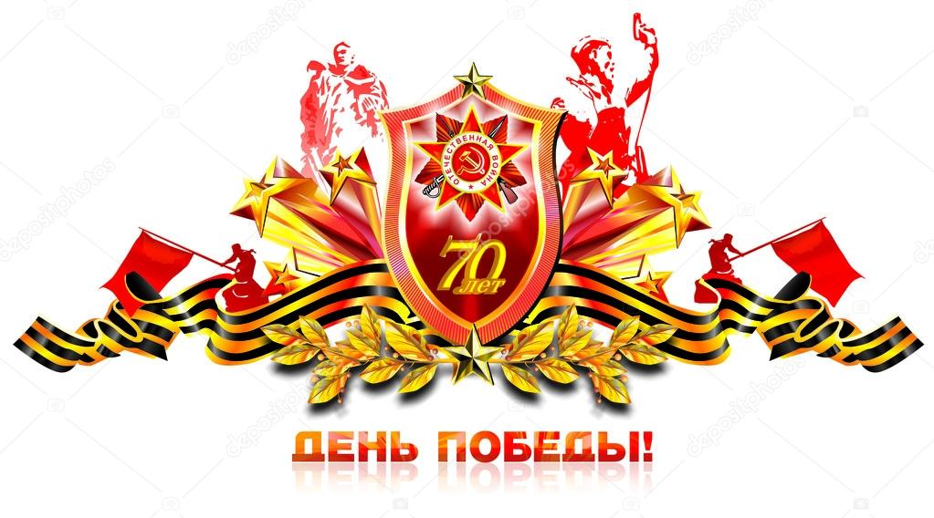 May 9 to 70 years