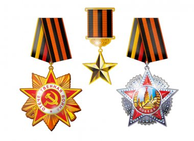 Award, medal, badge, award victory, award veterans