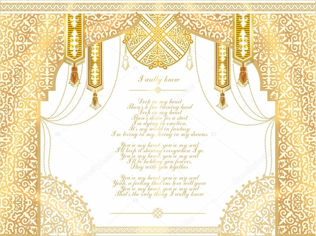 Wedding Card Ger Yurt House Wedding Yurt Kyrgyz Yurt өg