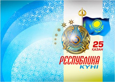 Kazakhstan, Republic of Korea, Republic Day