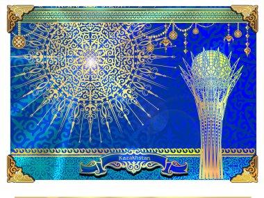 poster Kazakh, postcard.