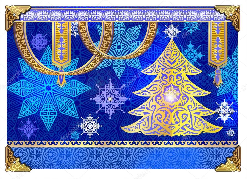 Новогодние открытки 2015 на казахском языке