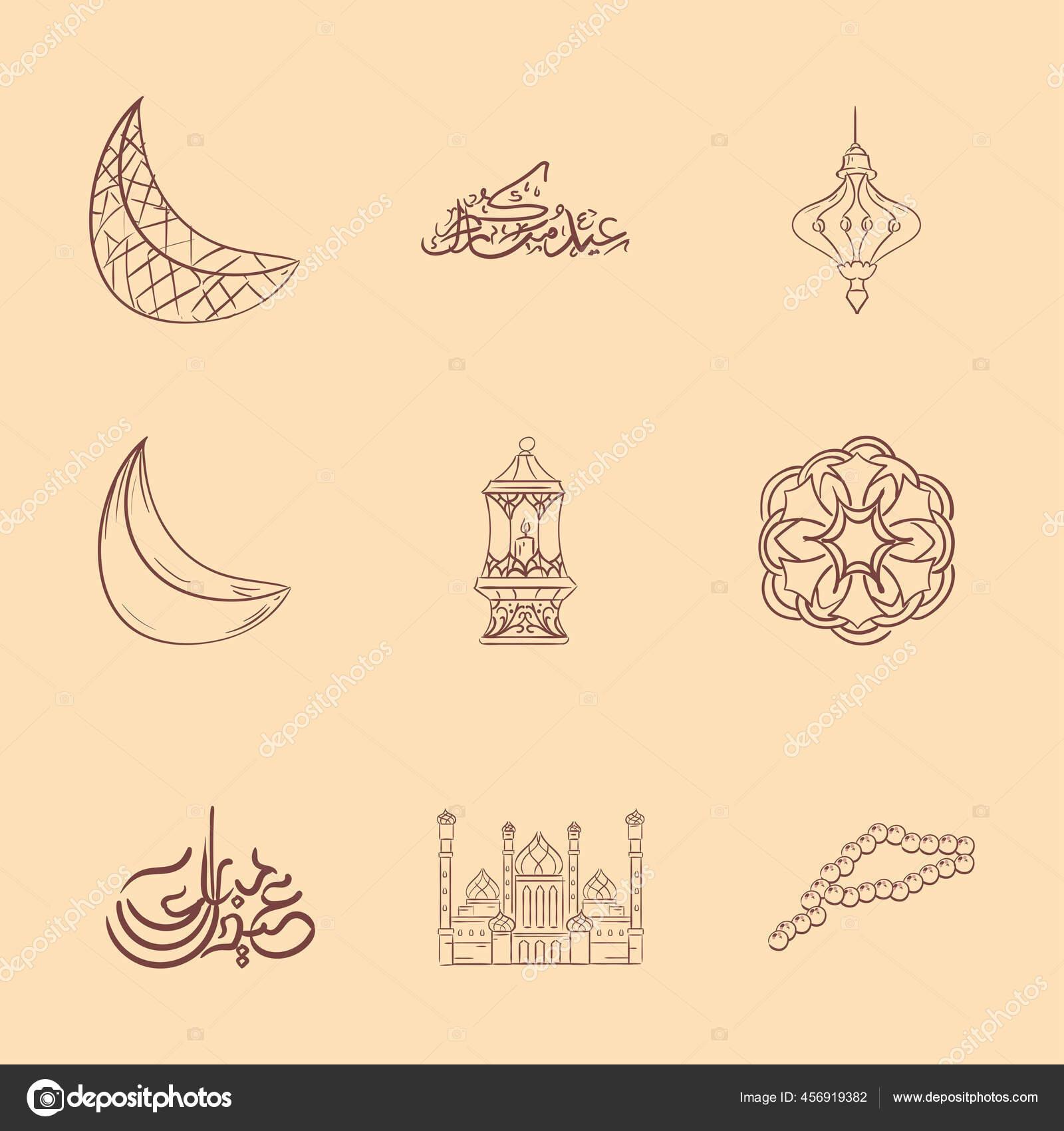Ikon Eid Mubarak Stok Vektor C Vec Stock 456919382
