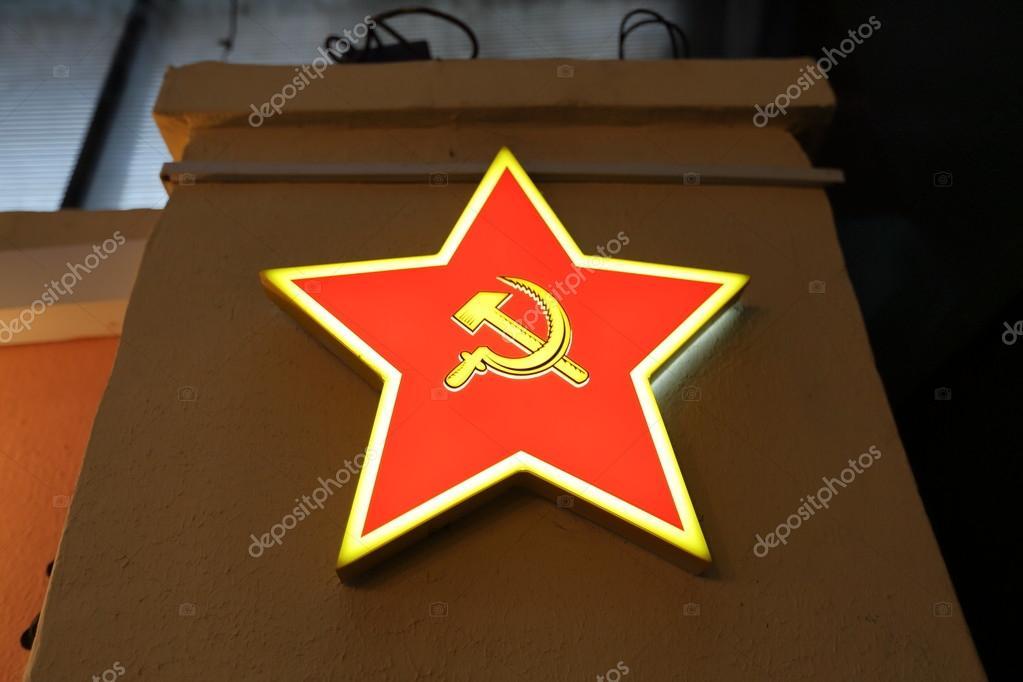 Red Star Symbol Of The Soviet Union Stock Photo Ironstuff