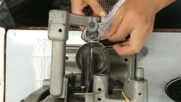 Strobli šicí stroj