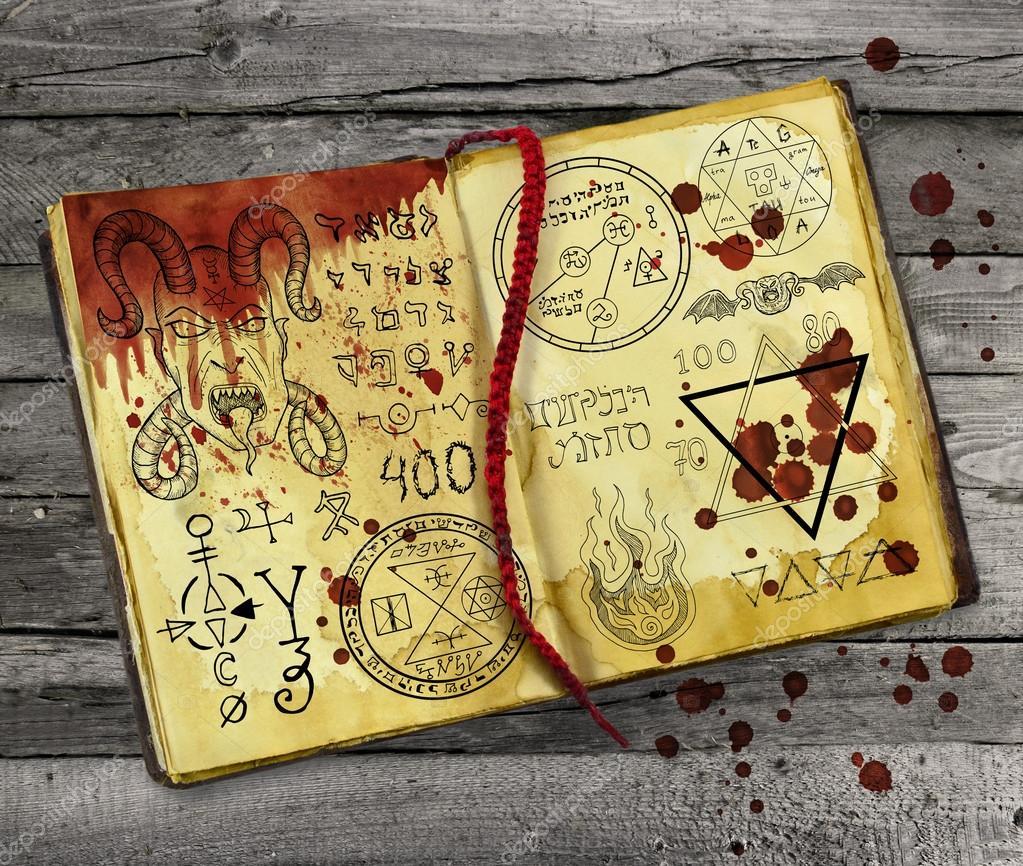 Книга ведьмы магический дневник скачать
