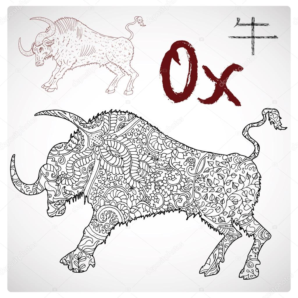 Chinese Zodiac Symbol Of Ox Vector Image By C Samiramay Vector Stock 122350404
