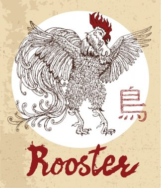 Chinese zodiac symbol of Rooster