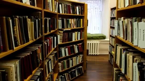 Knihovna knihy police