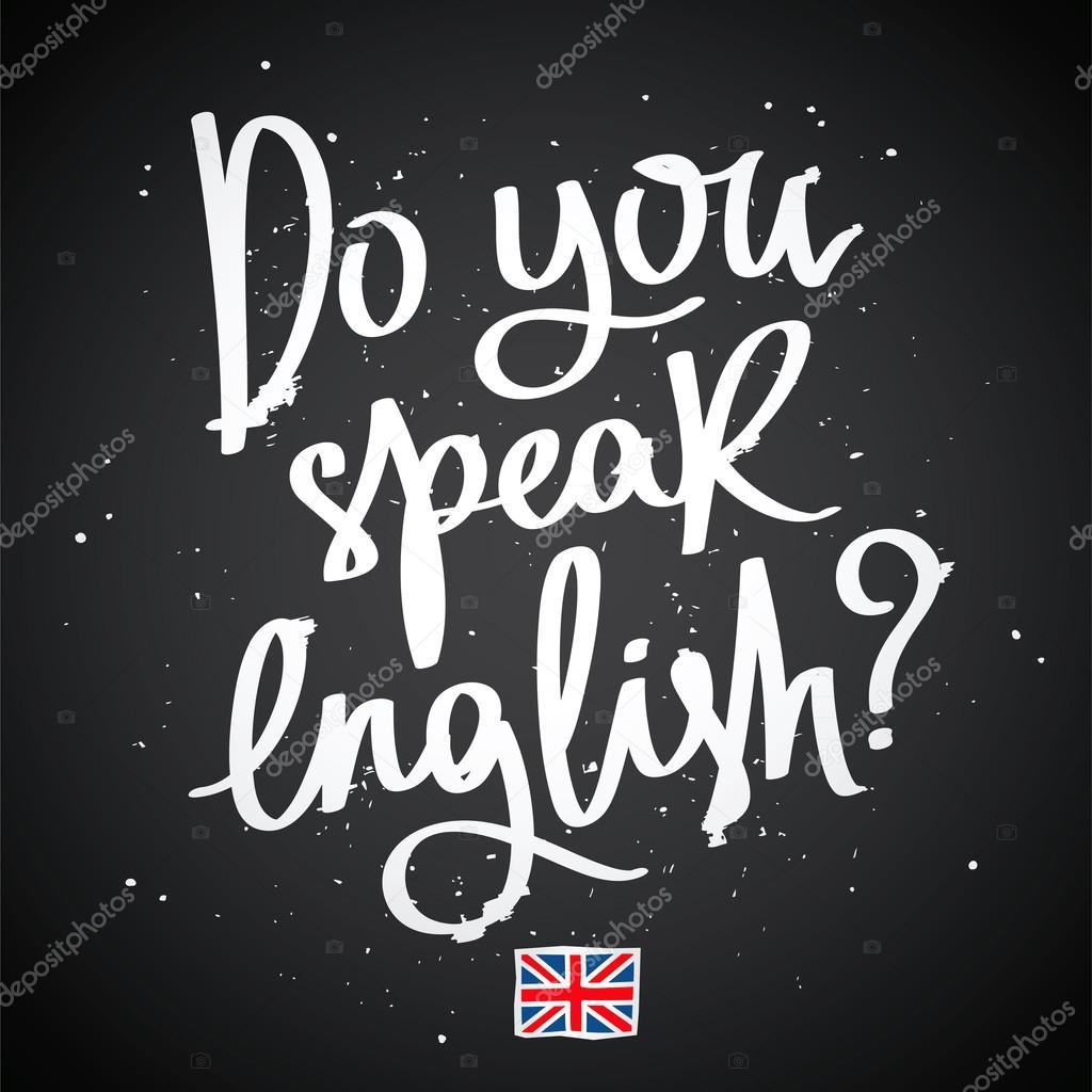 英語を話しますか。おしゃれな書道 — ストックベクター © chekat #107859444
