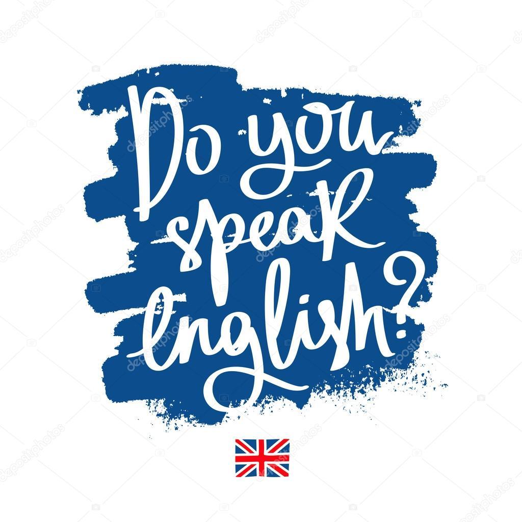 英語を話しますか。おしゃれな書道 — ストックベクター © chekat #107859730