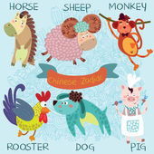 Cute Chinese Zodiac- set.
