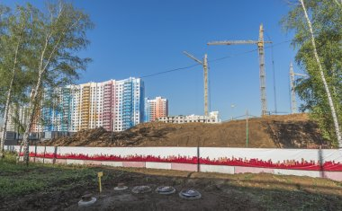 Construction new buildings in Moscow.