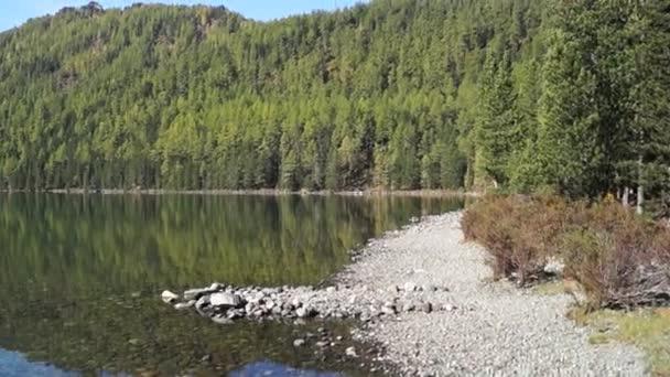 Lower Multinskoe lake in autumn Altai