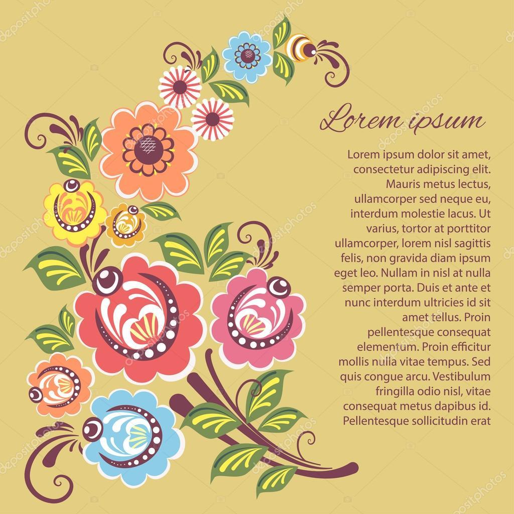 Folk russian floral ornament