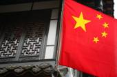 Photo Peoples Republic of Chinas flag