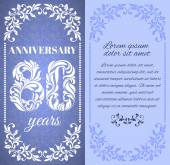 Fotografie Luxus-Template mit floral Frame und ein dekoratives Muster zum Jubiläum 80 Jahre. Es gibt einen Platz für text