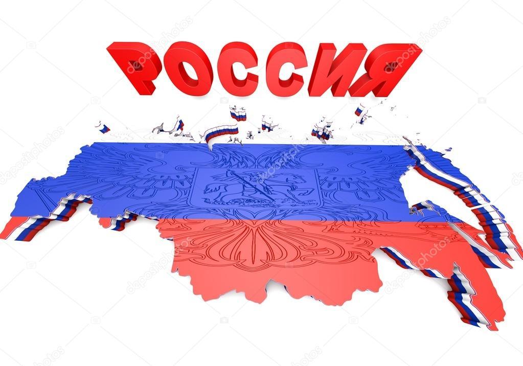 Illistration of Russia map Stock Photo DolfinVik2 56163979
