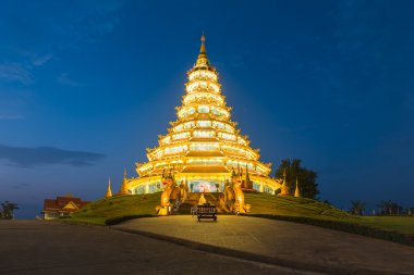 Wat Hyuaplakang