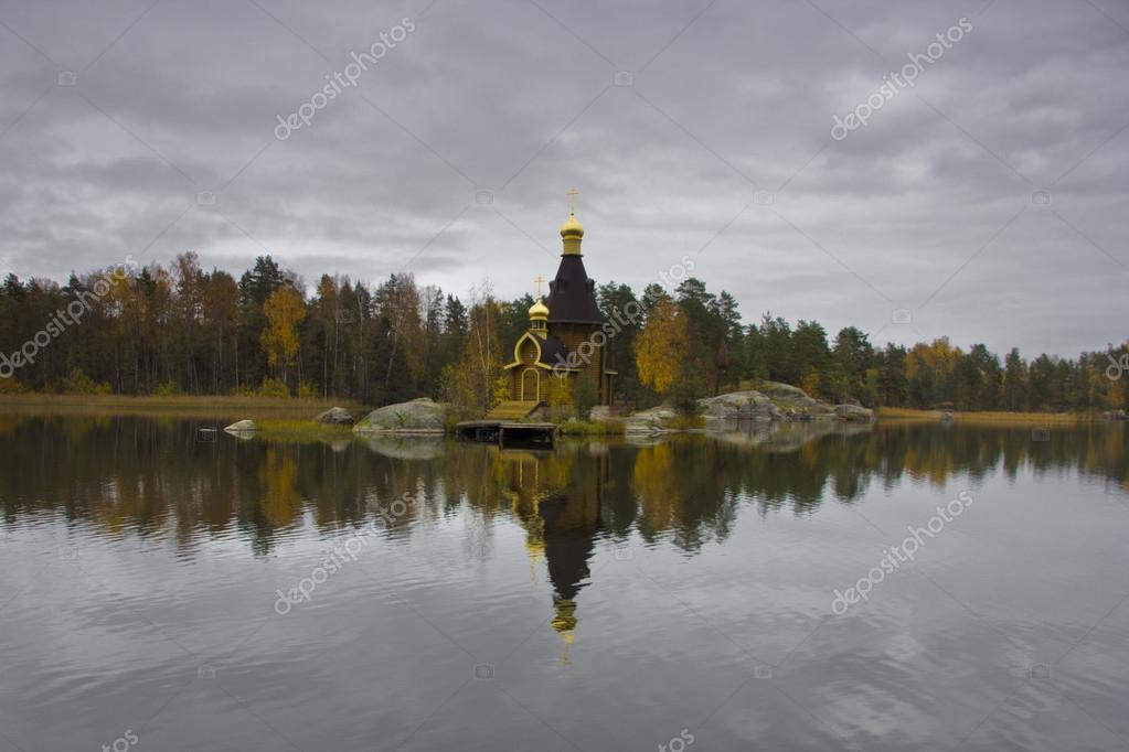 Autumn landscape, Russia