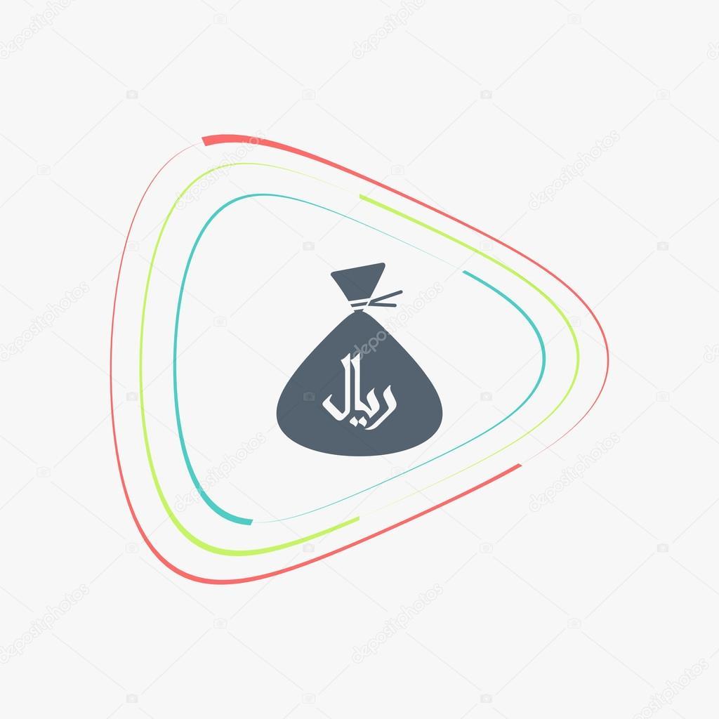 Saudi Arabian Riyal Currency Symbol Money Bag Icon Flat Design