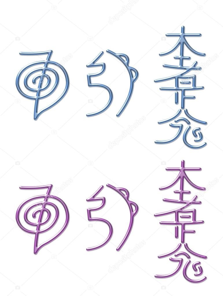 Reiki Healing Energy Symbols Stock Photo Healing63 94968858