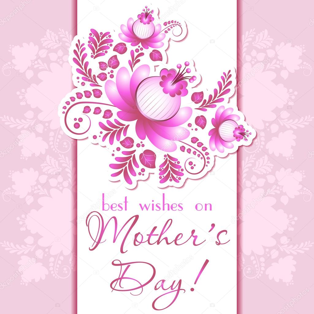 Greeting card with pink floral ornament