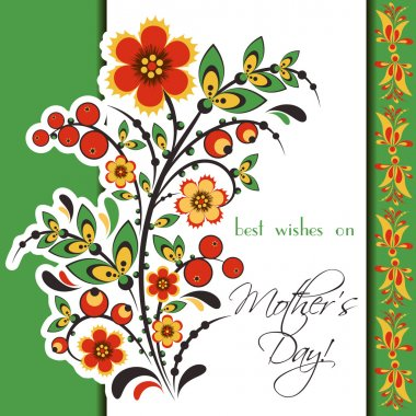 Greeting card with Hohloma floral ornament