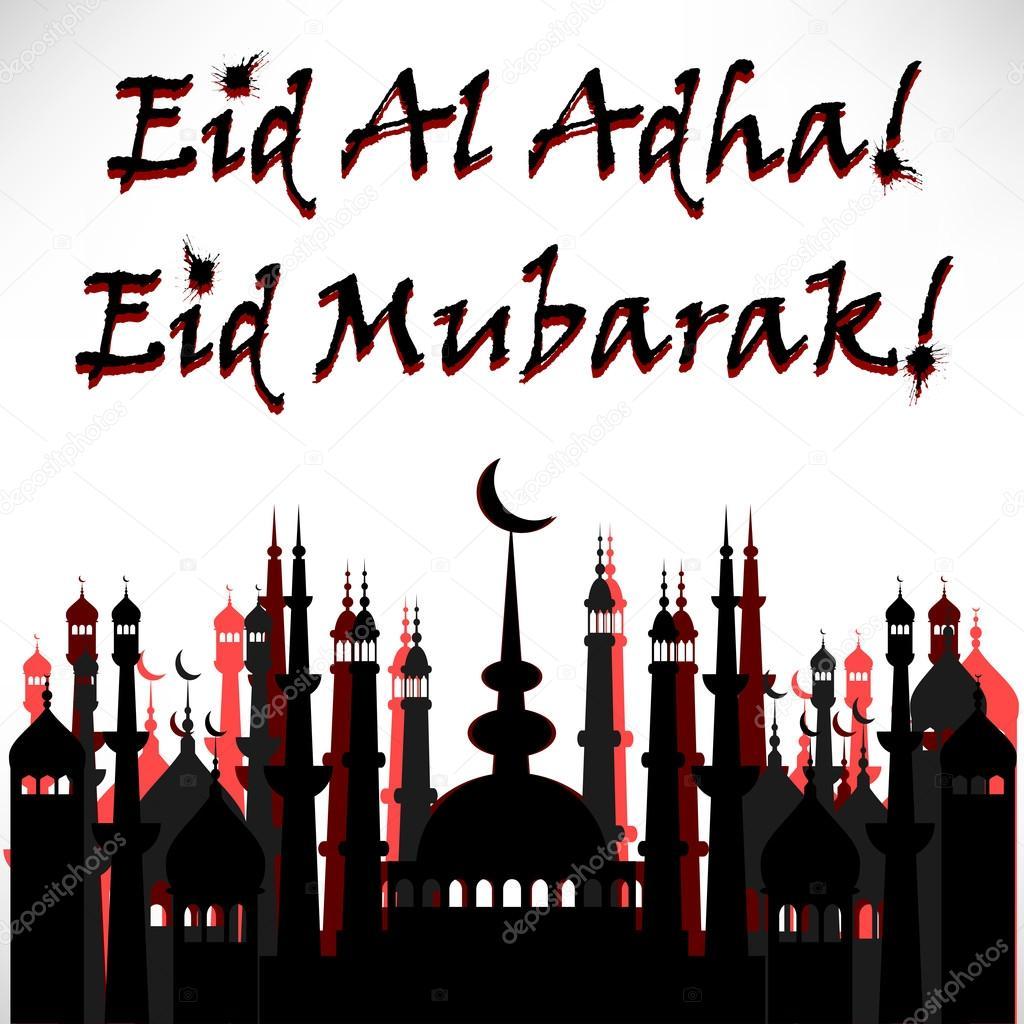 Karte für Begrüßung mit islamischen fest Eid al-Adha — Stockvektor ...
