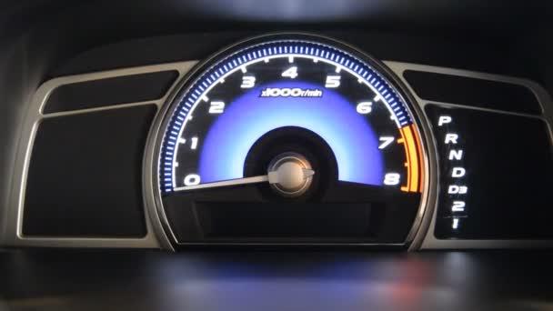 Start car dashboard and Odometer