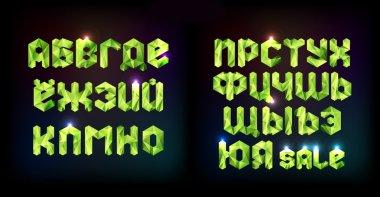 Realistic geometric constellation cyrillic alphabet. Glowing triangular russian font.
