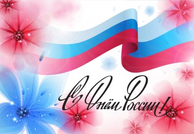 Day of Russia 12 June.