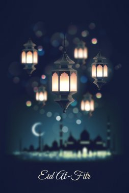Eid Al-Fitr muslim   holiday