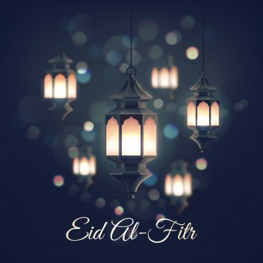 Eid Al-Fitr muslim religious holiday