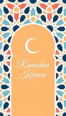 Generous Ramadan with traditional arabic pattern
