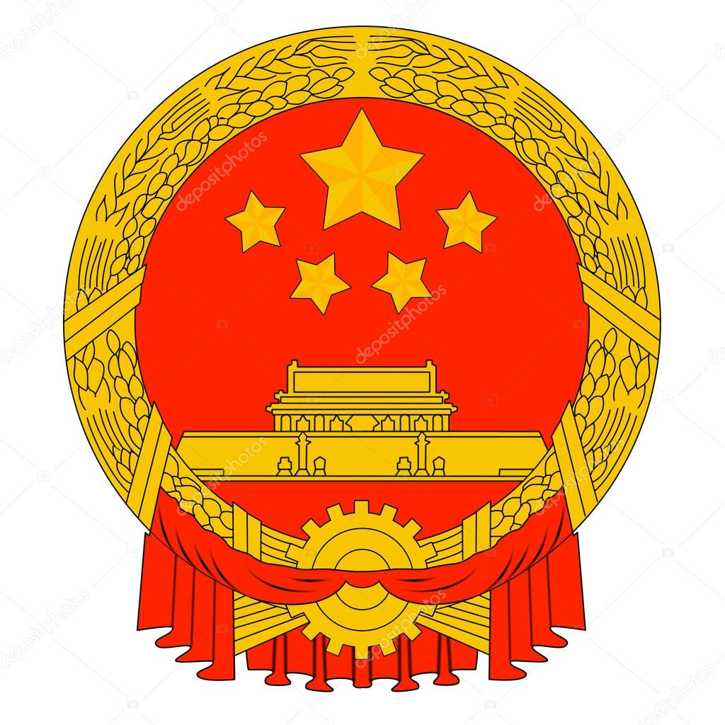 National Symbols Of China Pictures Image Collections