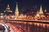 Photo Moscow Kremlin and Moskva River