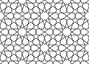 Arabic seamless pattern. Vector ornament