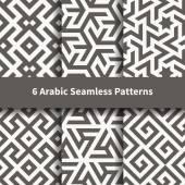Satz von Vektor arabische geometrische Struktur