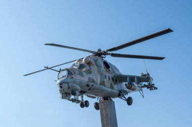 Monument Mi-24 helicopter in the town of Lyubertsy Moscow Region.