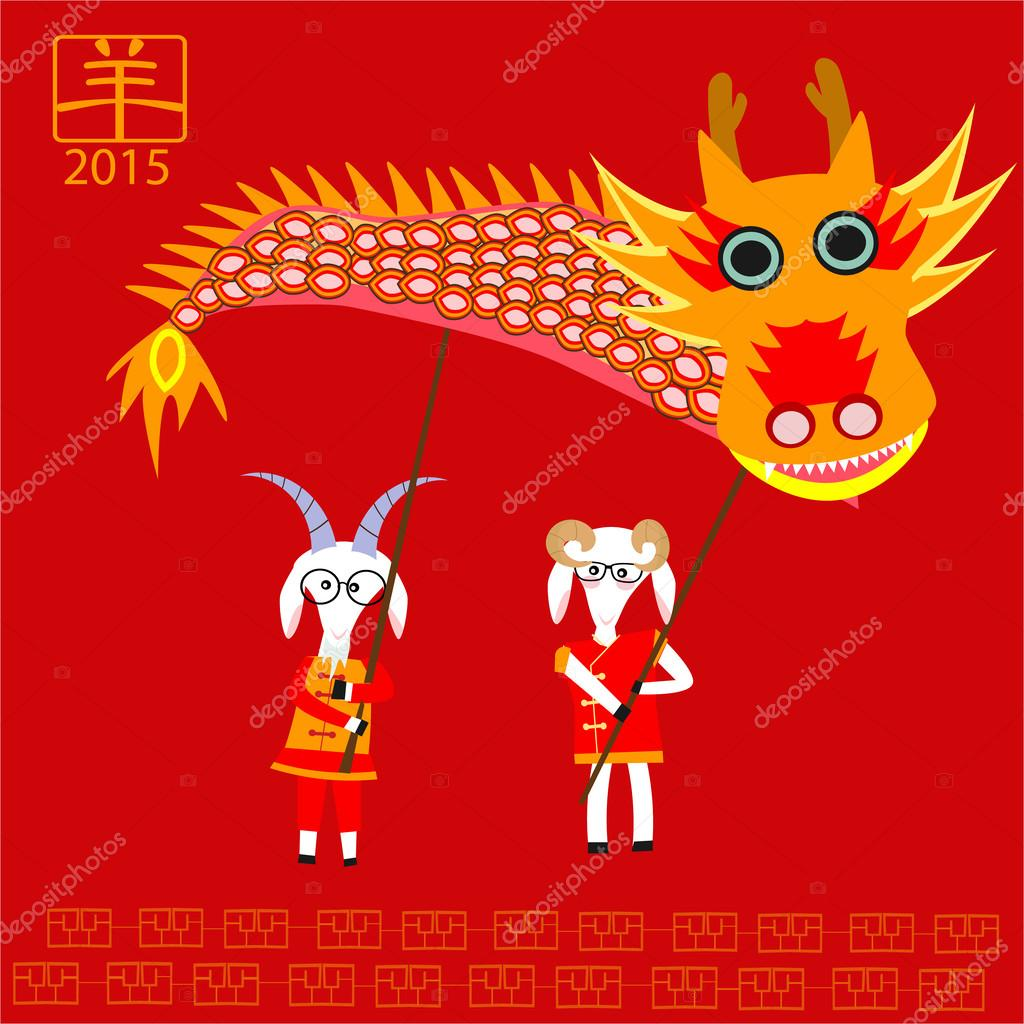 Ziegen halten den Drachen, Chinesisches Neujahr zu feiern ...
