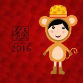 Šťastný čínský Nový rok 2016 s opice děti kostým vektor illu